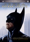 Batman Forever (Premium Collection) [2DVD]
