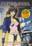 Ghost in the Shell: SAC sezon 1 Komplet vol.1-9 (XviD) [DVD]