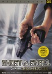 Ghost in the Shell: SAC sezon 1 vol.5 [DVD]