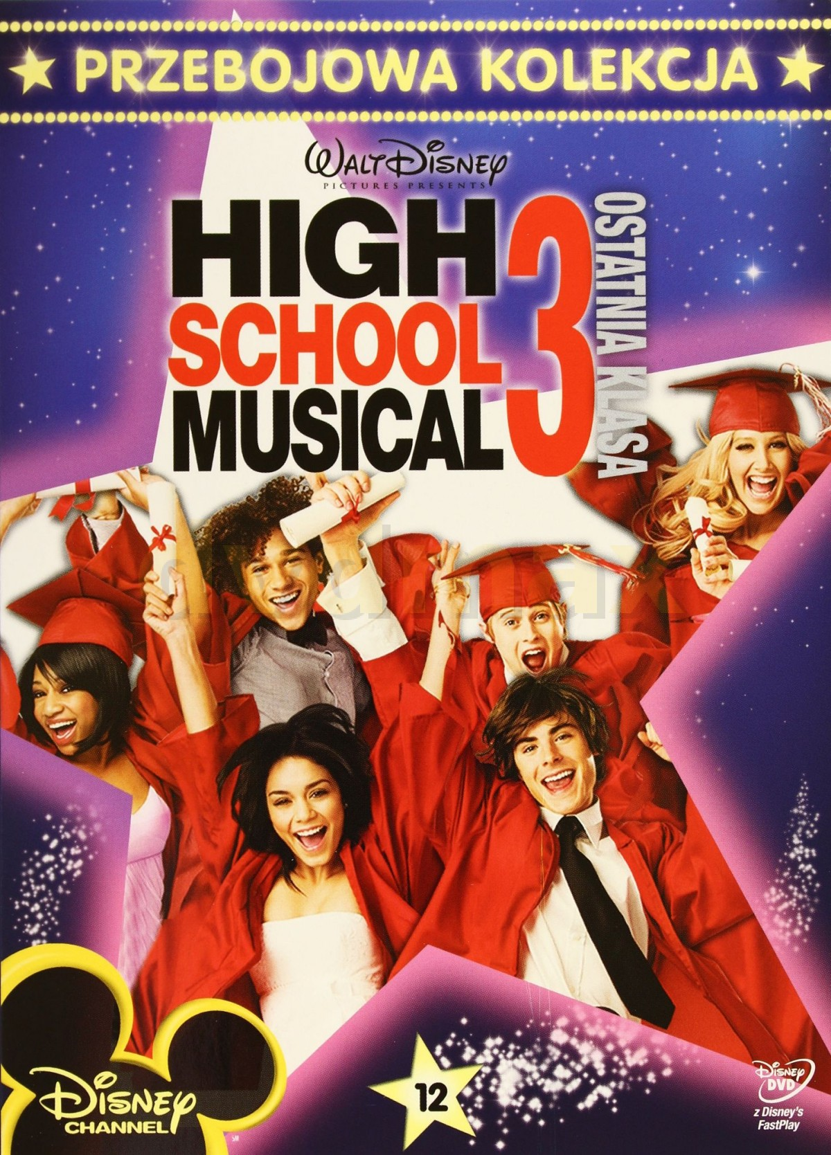 Game high movie musical school