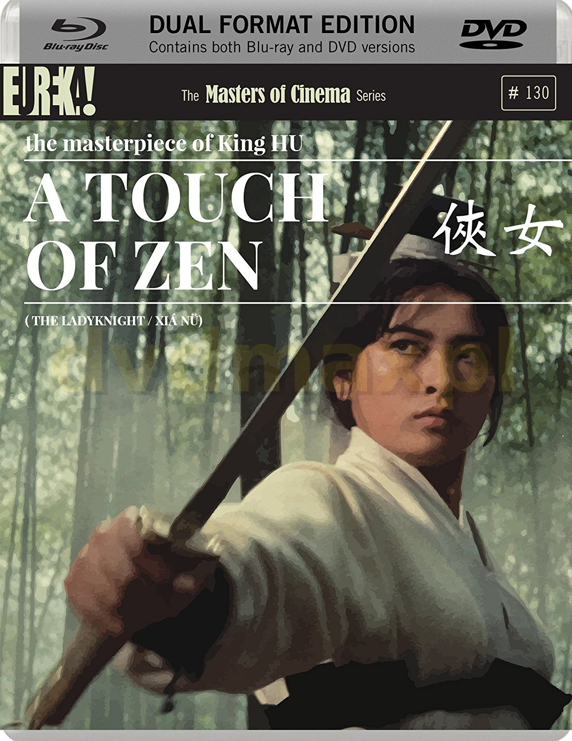 A Touch Of Zen [Blu-Ray]+[DVD