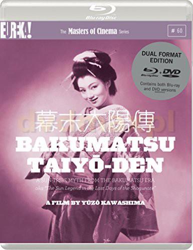 Bakumatsu Taiy - Den (Masters Of Cinema) [2xBlu-Ray]