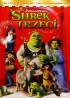 Shrek Trzeci [DVD]